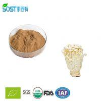 金针菇提取物 西安索西特生物 金针菇多糖 植物提取物价格 规格多糖30% 50%
