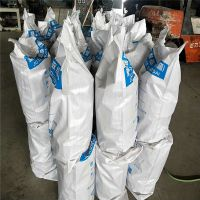 广安化工出售热收缩带 联系电话18231682458