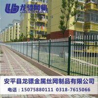 户外绿化带围栏 围墙隔离栏杆 锌钢绿化围栏