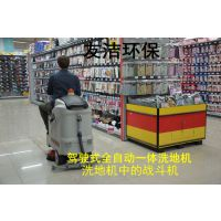 工业驾驶式洗地机设备,酒店洗地机新品出售