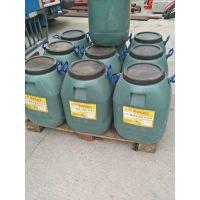 供应爱迪斯高渗透改性环氧防水涂料