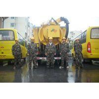 武汉江夏区化粪池清理大概需要多少钱_价格是多少一次 027-848884838,