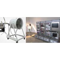 上海寰晟-新能源教学科研设备(光伏发电、风力发电、燃料电池发电及微电网系统)