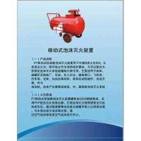供应PY4/300泡沫比例混合装置移动消防泡沫罐