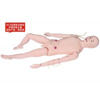 中弘科教ZH/126高级成人鼻腔吸痰及护理模型 成人鼻腔吸痰模型
