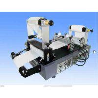 北京京晶连续式热熔胶涂布贴合实验机涂宽250MM 热熔胶涂布机HMC-2000速度可调