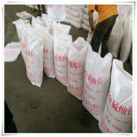 供应造纸厂用聚合氯化铝 絮凝剂,宏达滤料厂聚丙烯酰胺28-30含量