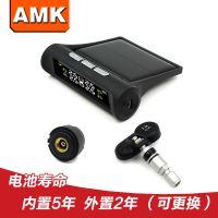 AMK胎壓監測系統外置汽車通用輪胎太陽能監測檢測器無線傳感器TPMS工廠