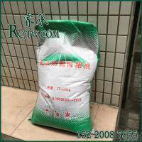 睿承物理降阻剂 长效降阻剂 石墨接地降阻剂 降电阻碳粉材料