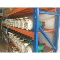 100FSB型氟塑料特种合金离心泵 耐酸碱防腐蚀离心泵
