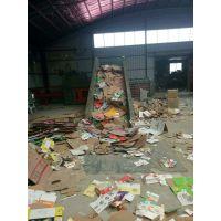上海宝泰机械低台废纸箱打包机转让厂家特卖