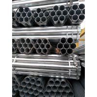 易门热镀锌钢管DN125X3.75厂家批发方圆云达材质q215每支重量80.13公斤