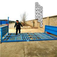 徐州[专业工地洗车机]工程冲洗设备.