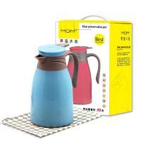 MOM6026大肚保温水壶玻璃内胆暖瓶热水瓶促销礼品可定制 厂家直销