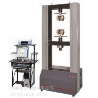 中仪直销 软管盖剥开力测试仪 导管和导管接头脱离力试验机
