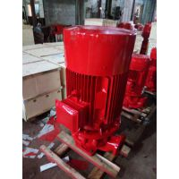 消防喷淋泵功率XBD4.5/39/100L厂家直销