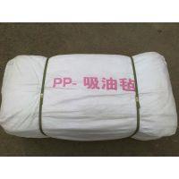 腾运毛毡厂供应吸油棉