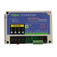 台研节能TDK1050JKN计量型电源控制器电控设备