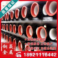新兴球墨铸铁管 DN300大量现货 管件 价格优惠