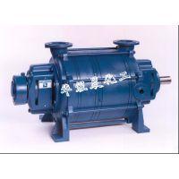 化肥厂2BV2071型水环式真空泵医药化工真空设备机组