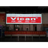 维康55寸1.7mm拼缝液晶拼接屏大屏幕方案厂家