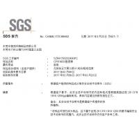 广东厂家供应 美国CFR-1633阻燃棉白色阻燃棉220g/㎡220cm出口美国床垫必用
