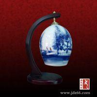公司开会送纪念品陶瓷灯具 薄胎灯具适合公司送礼品