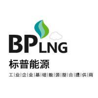 西安标普清洁能源有限公司