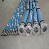 标准型化工复合软管 液态化工品输送专用管道耐化学复合管