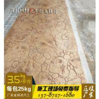 萍乡压模地坪材料生产厂家