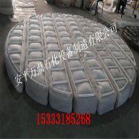 厂家生产不锈钢丝网除沫器316L除雾器化工厂脱硫塔专用可定制