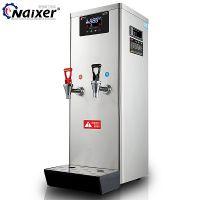耐雪智能冷热双温开水器SX-45A