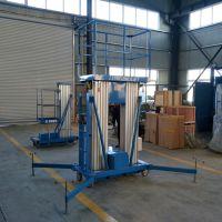 厂家直销10米铝合金式升降平台 双立柱电动液压升降机 高空作业车