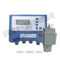 供应型号Juphile-SS壁挂式浊度仪