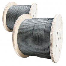 杭荣热销PESG-3.0覆塑钢丝绳