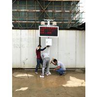 广东河源工地扬尘在线监测仪中环环保供应商
