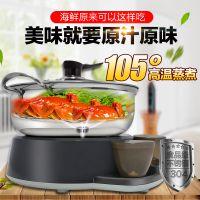 304不锈钢两层多功能蒸汽火锅家用商用养生蒸汽锅海鲜锅电蒸锅电热锅