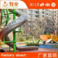 供应户外儿童游乐设备不锈钢滑梯 户外游乐不锈钢滑梯定制