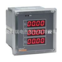 安科瑞CL72-AV3数显三相电压表