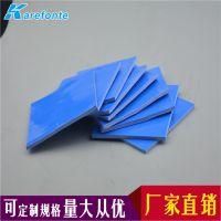 佳日丰泰源头厂家直销导热硅胶垫片 软性散热绝缘胶片