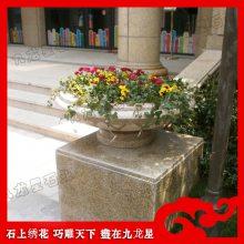 花钵造型设计 园林装饰石雕花钵 惠安石雕厂