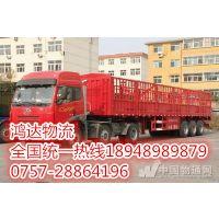 http://himg.china.cn/1/4_205_237144_400_266.jpg