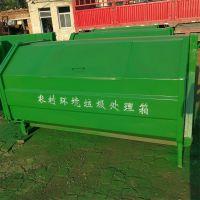 沧州绿美供应3立方垃圾箱 自卸式勾臂箱 移动勾臂车垃圾箱 厂家批发