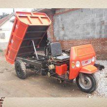 厂家直销矿区建设工程车工地混凝土运输车大马力柴油三轮车