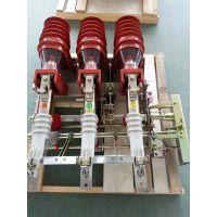 采购@FN12-12/T125系列户内高压负荷开关找祝捷电气专卖