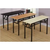 合肥长条培训桌厂家13866716231批发折叠桌展示桌