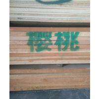 进口樱桃木板/樱桃实木板/英制樱桃实木板材/嘉善樱桃实木板材