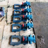 盛世KCB55齿轮泵 不锈钢卫生食品泵 耐磨不泄露电动抽油泵 供应现货