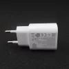 欧规5v2A充电器电源适配器 qc2.0欧规USB智能手机快速充电器