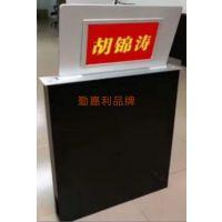 重庆勤嘉利品牌 桌面多功能升降机 无纸化会议终端系统 超薄升降一体机